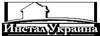 Строительный магазин-супермаркет www.in-ua.com Инстал Украина