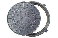 Люк дачный д.600 черный 0,3 Т