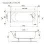 Акриловая ванна Gustavsberg Cassandra 170 x 75 UBA170CAS2W-01