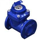 купить Счётчик воды турбинный WPK-UA-200B (для холодной воды)