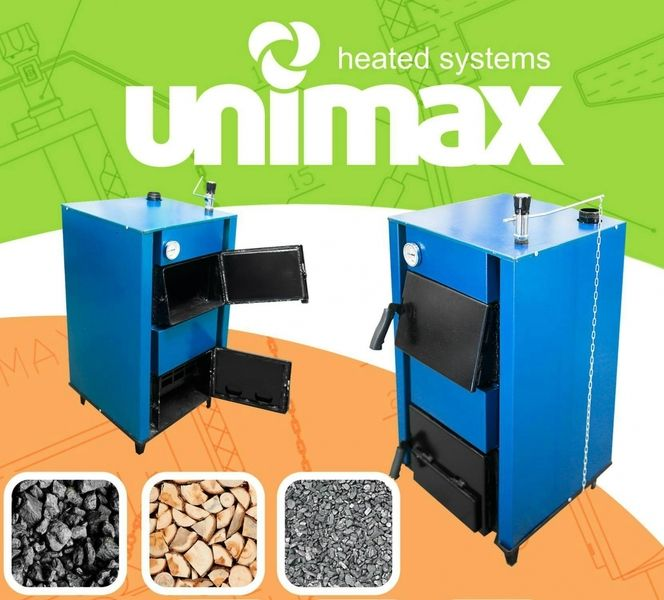 Твердотопливный котел Unimax КСТВ — 20