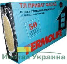 Теплоизоляционная вата TERMOLIFE ФАСАД 70 мм. для фасадов под штукатурку плотность (145 кг/м3)