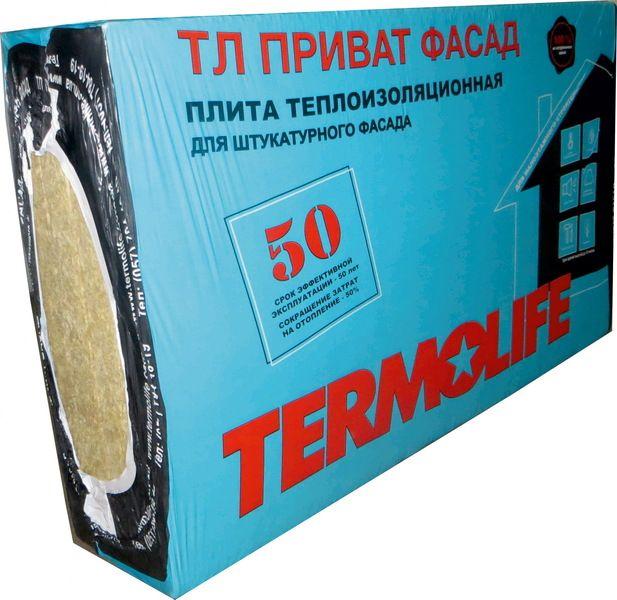 Теплоизоляционная вата TERMOLIFE ФАСАД 80 мм. для фасадов под штукатурку плотность (145 кг/м3)