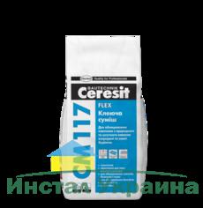 Ceresit СМ 117 Эластичная клеящая смесь для натурального камня Flex (5 кг.)