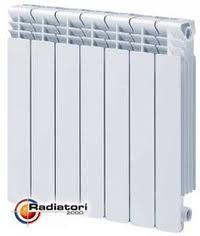 Радиатор биметаллический Radiatori XTREME 500/100 цена