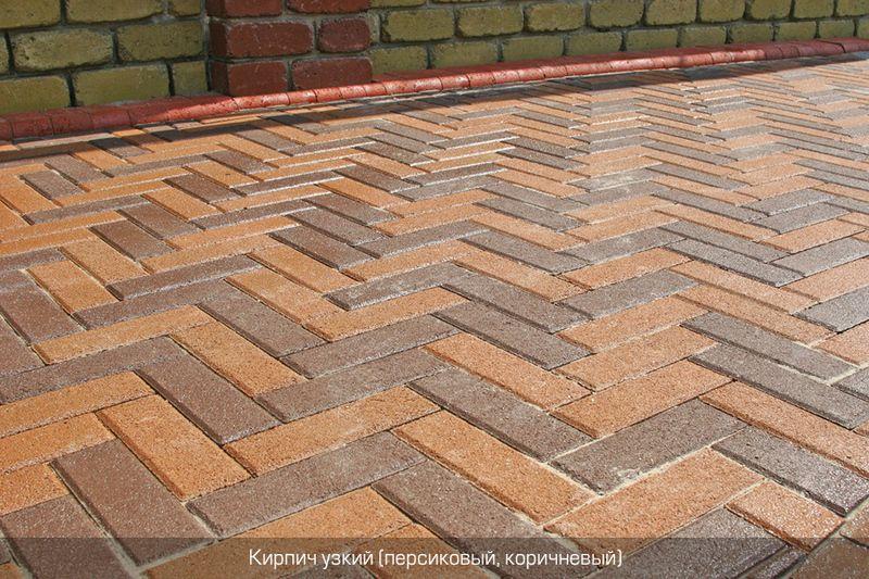 Тротуарная плитка Кирпич Узкий (персиковый) 210х70 (6 см)