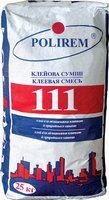 купить Polirem 111 белая клеевая смесь для камня