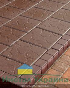 Тротуарная плитка Плита 300х300 (коричневый) для пешеходной зоны (4 см)