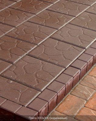 Тротуарная плитка Плита 300х300 (коричневый) для пешеходной зоны (4 см) цена