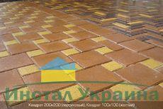 Тротуарная плитка Квадрат Большой 200х200 (персиковый) (6 см)