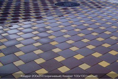Тротуарная плитка Квадрат Большой 200х200 (коричневый) (6 см) цена