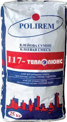 Polirem 117 -ТЕПЛОЛЮКС клеевая смесь для плитки и «теплого» пола