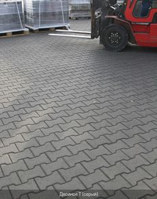 Тротуарная плитка Двойное Т 140х125 (серый) (8 см)