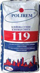 купить Polirem 119 морозостойкая клеевая смесь для камня