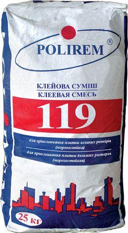Polirem 119 морозостойкая клеевая смесь для камня