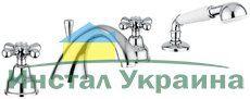 Смеситель для ванны Emmevi SPIRIT NEW СR 31120