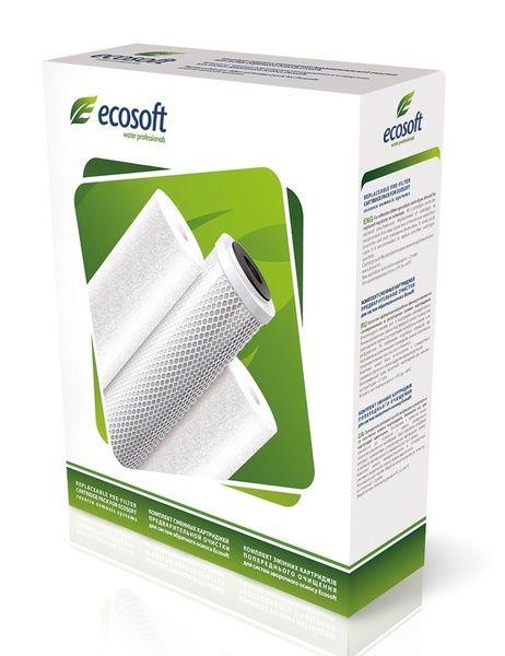 Комплект картриджей для систем обратного осмоса Ecosoft 1-2-3