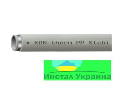 Kan therm трубы из сшитого полиэтилена 603