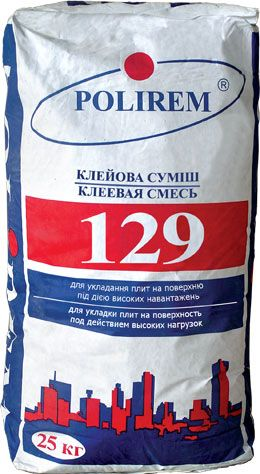 Polirem 129 клей для плитки усиленный