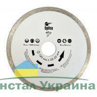 Алмазный диск для керамических и мраморных плит, 125 мм (22-811)