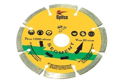 Алмазный диск по бетону Сегмент SPITCE 125 мм (22-801) цена