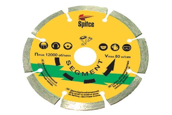 Алмазный диск по бетону Сегмент SPITCE 125 мм (22-801)