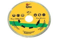 Алмазный диск по бетону Турбо SPITCE 180 мм (22-807)