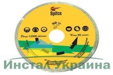 Алмазный диск по бетону Турбо Spitce 230 мм (22-808)