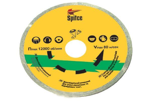 Алмазный диск по бетону Турбо Spitce 125 мм (22-806)