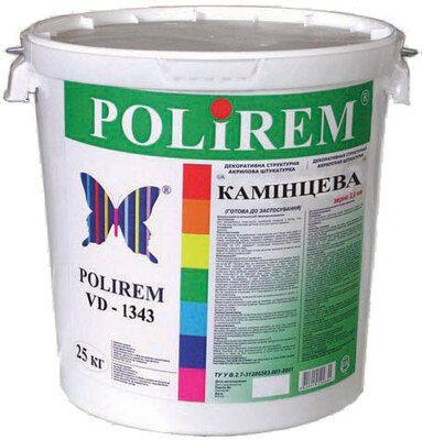 """Polirem VD-1343 Декоративная штукатурка """"камешковая"""" 1,5 мм цена"""