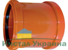 WAVIN EKOPLASTIK Муфта двухраструбная, класс N; 160 (3062683426) для наружной канализации