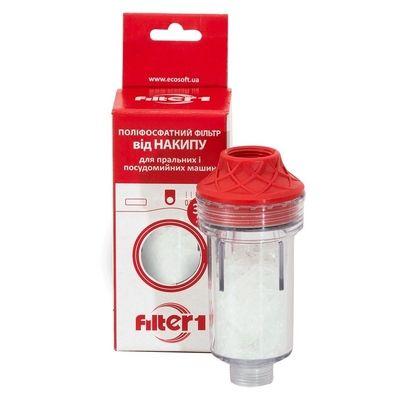 Фильтр полифосфатный Filter1 FOS-100 цены