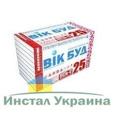 Пенопласт 25 ФАСАД-ЭКО (ТУ - 8 кг/м3) 1000х500х100
