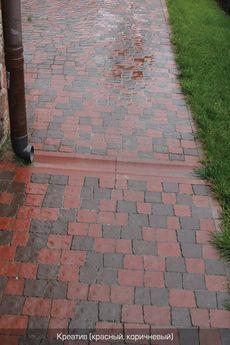 Тротуарная плитка Креатив (красный) (6 см)