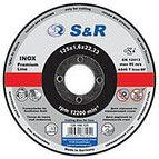 купить Диск отрезной по металлу 125х1,0х22 мм S&R