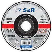 Диск отрезной по металлу 125х1,0х22 мм S&R цена