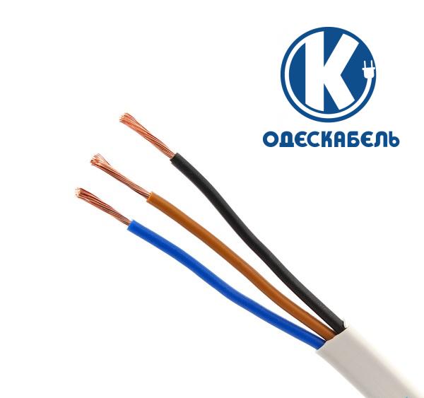 Одескабель Кабель ШВВПн 3*0,75