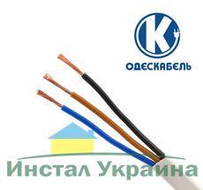 Одескабель Кабель ШВВПн 3*1,5