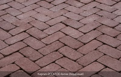 Тротуарная плитка Кирпич Барселона Антик 192х60 (бордовый) для пешеходной зоны (4 см) цена