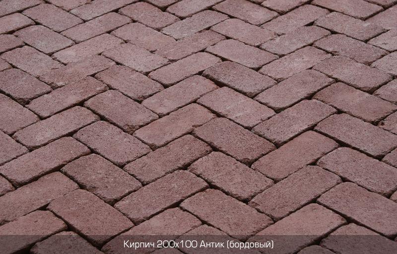 Тротуарная плитка Кирпич Барселона Антик 192х60 (бордовый) для пешеходной зоны (4 см)