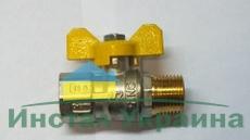 Газовый шаровый кран Tiemme ВН 1` (бабочка)