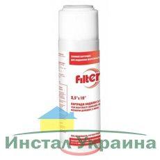 """Картридж Filter1 КУДХ 2,5 x 10"""" 5мкм"""