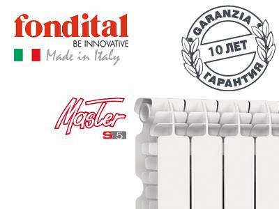 Радиатор алюминиевый Fondital MASTER 500/100 S5 цена