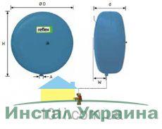 Гидроаккумулятор вертикальный Reflex Refix C-DE 7270900 8L C-DE (синий) 10 бар (мембрана не сменная)