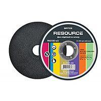 Диск отрезной по металлу Resource 125х1,0х22 мм (17-507) цена