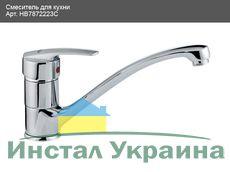 Смеситель для кухни Mixxen МУЗА НВ7872223С