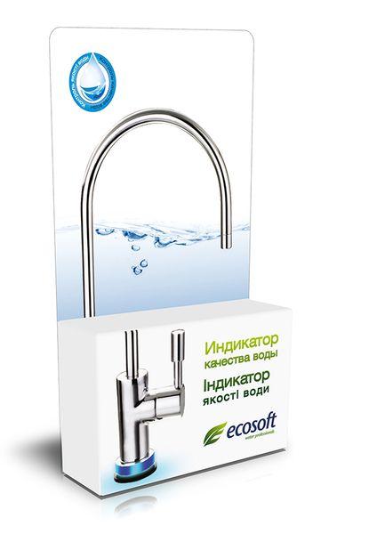 Цветовой индикатор ресурса Ecosoft