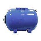 купить Гидроаккумулятор Hidroferra STH-50 (50л горизонтальный)