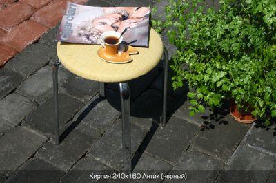 Тротуарная плитка Кирпич Антик 240х160 (черный полный прокрас) (9 см) цена