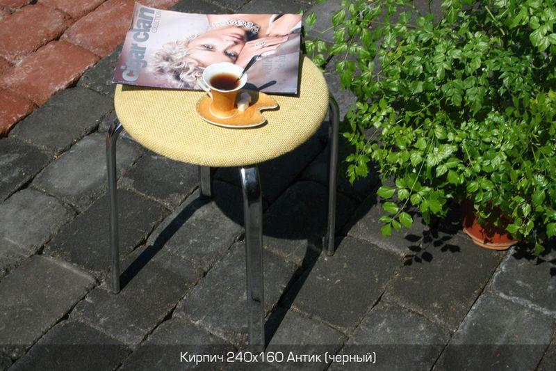Тротуарная плитка Кирпич Антик 240х160 (черный полный прокрас) (9 см)